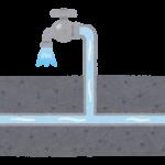 温泉の申請と下水の申請