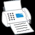 電話とファックス