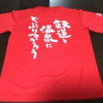 オリジナルTシャツの補充と追加をしました