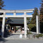 周辺観光案内:甲斐国一宮 浅間神社