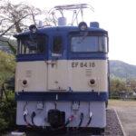 「わくわく機関車スタンプラリー」が11/30まで開催されます